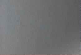кварц металлик