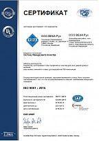 ISO 9001 VEKA RUS Ялта окна VEKA - изготовление и установка окон и дверей