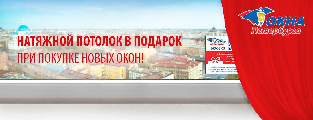 онлайн заявки на банковские кредиты