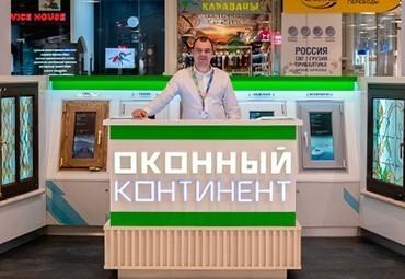 """Компания """"Оконный Континент"""" открыла новый мини-офис в Москве"""