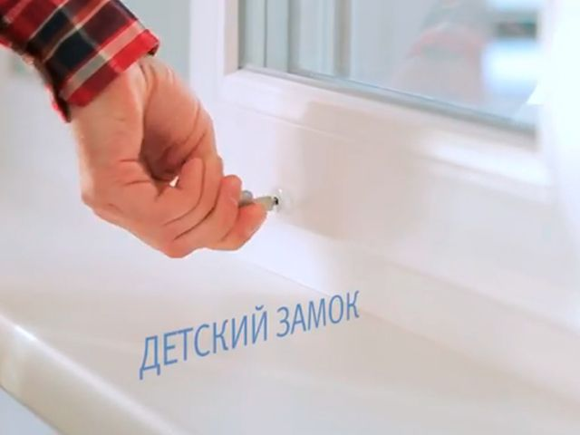 Как выбрать окно для детской