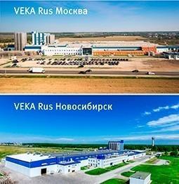 8 октября – День рождения VEKA