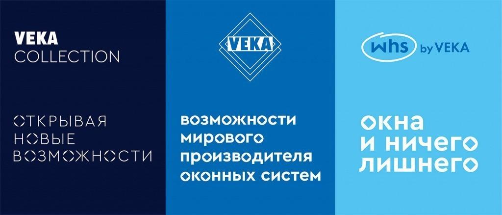 VEKA: Открывая новые возможности