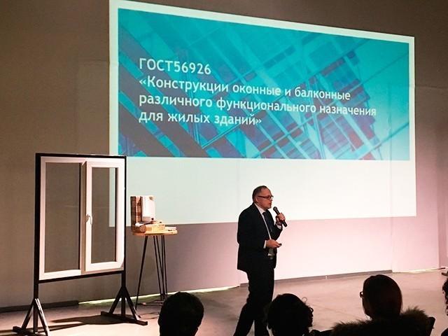 VEKA презентовала в Киргизии инновационный продукт WinDoPlan
